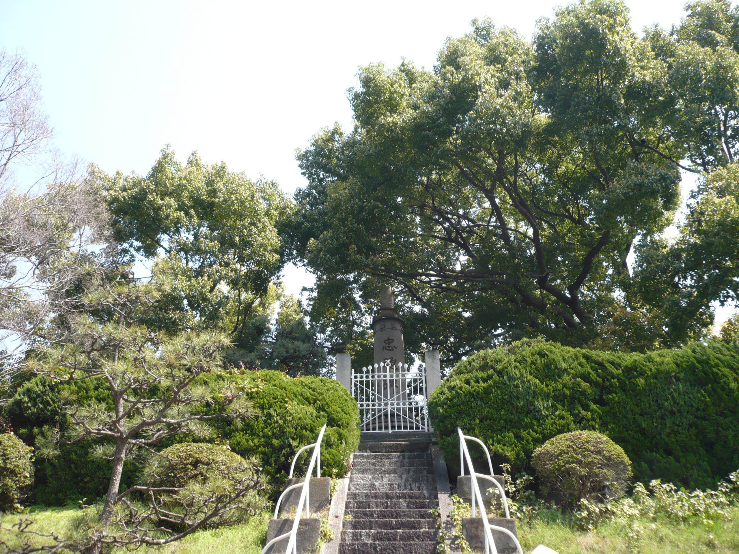 有岡城の戦い忠魂碑