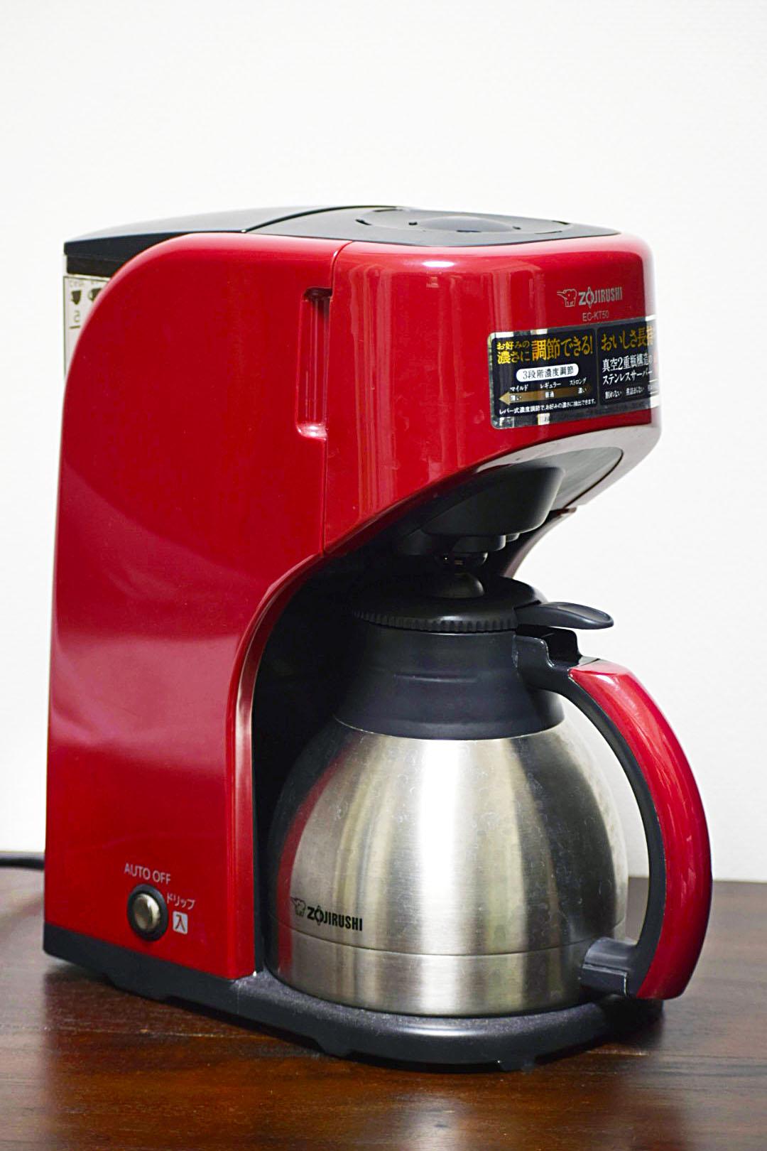 コーヒーメーカー全体