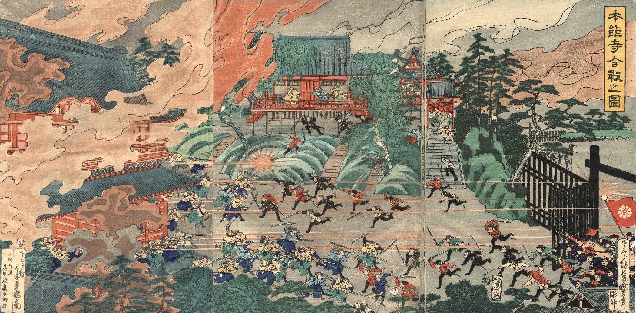 上野合戦の図